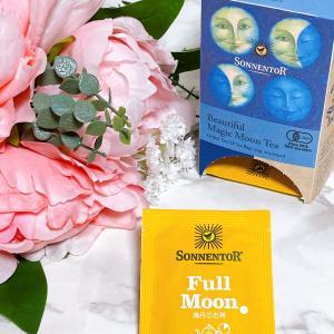 山羊座の満月に願い事を叶える方法