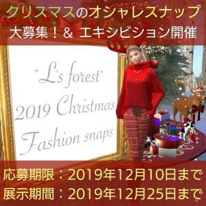 クリスマス★オシャレスナップ大募集&エキシビションのお知らせです!