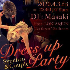 明日の金曜日22時からドレスアップパーティーを開催します!