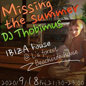 9/18(金)21時半よりDJ Thobiさんをお招きしてビーチサイドハウスにてイベント開催です!