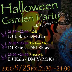 Halloween Garden Party!! 3DJx3DM 開催します!・:*+.