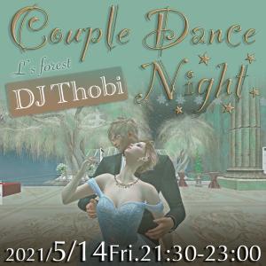 5/14(金)DJ Thobiさんをお招きしてカップルダンス☆ナイト開催!