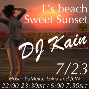 7/23(金)22時よりDJ Kainさんをお招きして L's beach Sweet Sunset 開催します!