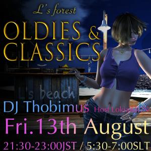 """8/13(金)21時半より DJ Thobiさんのオールディーズ&クラシックス""""懐かしの洋楽&JAZZ""""を開催します♪"""