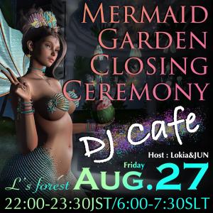 8/27 22時より DJ華笛さんをお招きしてマーメイドガーデン☆クロージングセレモニー開催します♪
