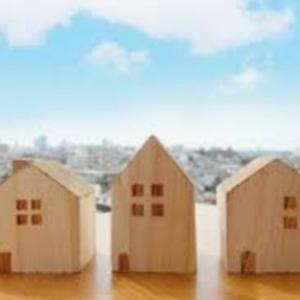新築住宅購入費の約2割は〇〇費