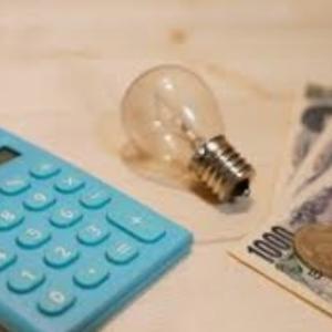 【まとめ】電気代を毎月2000円以下にする節約術