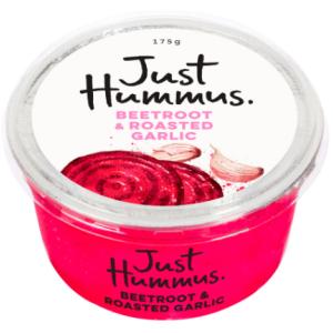 Hummusって食べ物ご存知ですか?