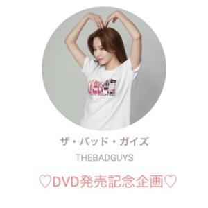 「ザ・バッド・ガイズ」DVD発売記念企画🎥✨