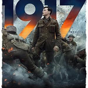 映画史上最も美しい戦場を駆ける 「1917 -命をかけた伝令-」 〈レビュー・感想〉