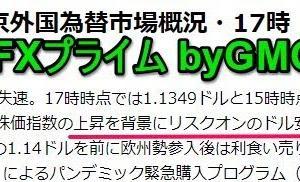 三菱UFJ銀行が新たなトルコリラ予想(2020年末)を発表!