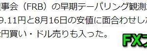 ドルトルコ、ヨコヨコ推移!これからドル円の109円割れに要注意