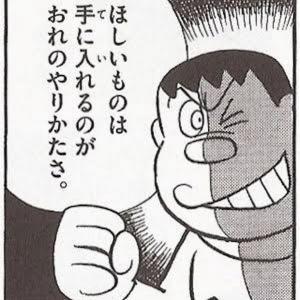 12月株主優待「福田組」「リンクアンドモチベーション」
