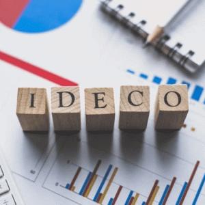 【節税効果】確定拠出年金(iDeco)の活用