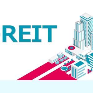 J-REITが過去最高の割安水準に – 購入すべき銘柄は?
