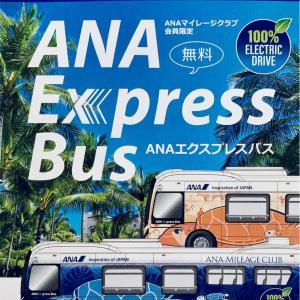 もう乗った?ANA Express Busでアラモアナショッピングセンターへ!!