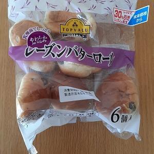 まいばすけっと88円オススメの惣菜・菓子パン