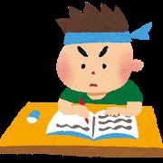 現役会計士が修了考査の足切り対策を考察【会計実務、税務実務、職業倫理】