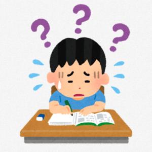 会計士試験の論文式試験は短答式よりも攻略が難しいと思う個人的理由