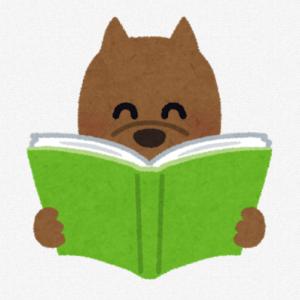 【読書論】5冊のビジネス書より1冊の専門書の方がタメになる?