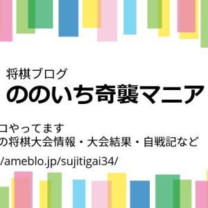 英春流、待望の書籍が発売!!