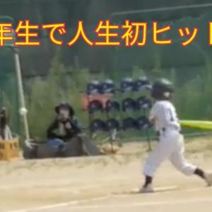 1年生で人生初ヒット!軟式少年野球