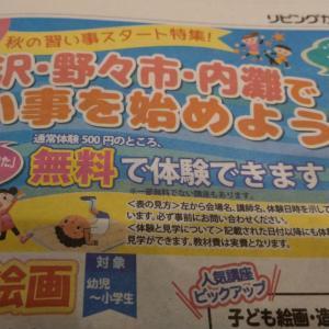 野々市将棋リーグ戦(10/8まで)