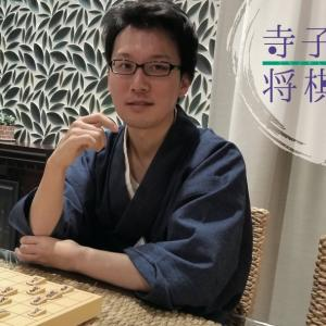 寺小屋将棋教室(イオン金沢×寺将会)