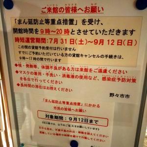 野々市将棋リーグ8/19まで(ラス前)