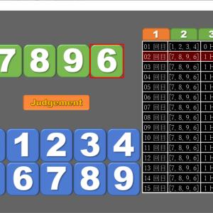 【pygame】pythonでヒット&ブローゲーム作る #06 ログの表示をかっこよく【簡単】