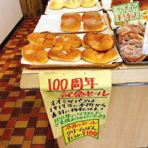 赤羽の商店街にあるサンロールオオミヤは昔懐かしい素朴な味のパン屋さん