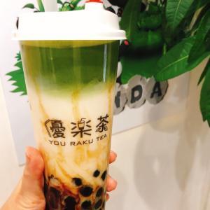 赤羽の優楽茶はパンダのキャラクターが可愛いタピオカドリンク専門店