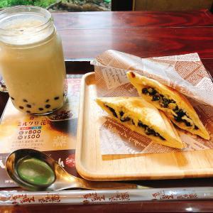 MeetFresh 鮮芋仙 赤羽本店でタピオカホットサンドを食べてみた