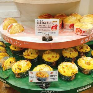 麻布十番モンタボーアピレ赤羽店は北海道牛乳パンが有名なパン屋さん