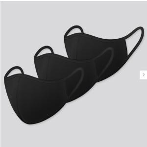 ユニクロのエアリズム  マスク購入