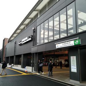 新駅 羽沢横浜国大駅へ行ってみた