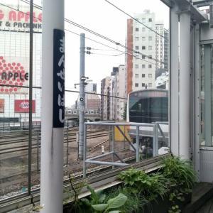 秋葉原・旧万世橋駅に癒しを求め