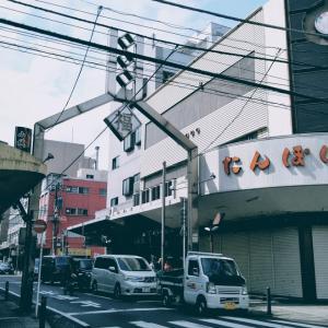 横浜の歓楽街 福富町