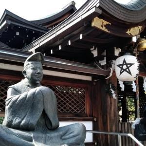 京都 陰陽師で有名な安倍晴明公が祀られてる晴明神社