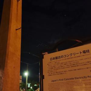北海道 日本最古の電柱は今も現役で、すごい年の差夫婦だった。