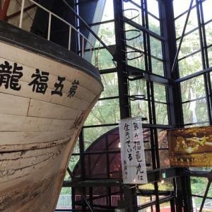 東京 水爆実験の死の灰が降り注いだ第五福竜丸