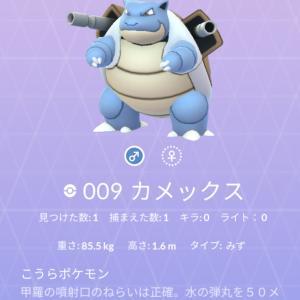 ポケモン紹介 図鑑ナンバー9 カメックス