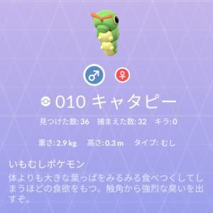 ポケモン紹介 図鑑ナンバー10 キャタピー