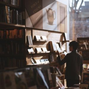 【これからの本屋づくり】ゆるオタOLの辻山良雄著『本屋、はじめました 増補版』レビュー