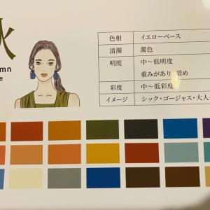 【自分に似合う色ってどうやって探すの?】婚活会社IBJのパーソナルカラー診断レポ