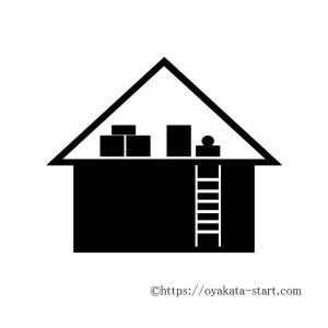 【2階】親の協力なくしてオヤカタは進まず&屋根裏スペース紹介
