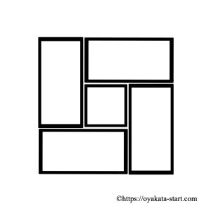 【1F_母寝室】特別定額給付金の使いみち〜8畳間の畳を張り替えました