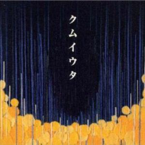 癒しの名曲 18 「Raining」