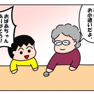 太っ腹こっちゃん