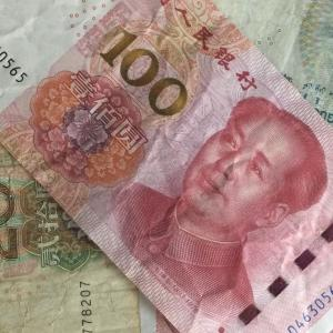 下値は16.8あたり 中国人民元のスワップ成績(9月12日週)
